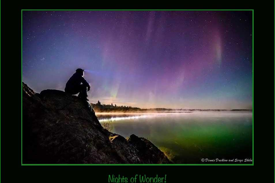 The amazing beauty of the northern lights.